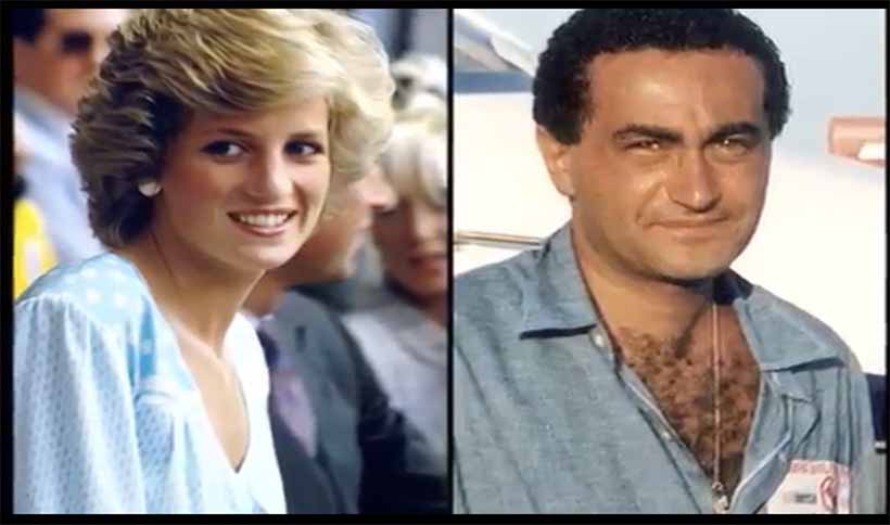 Lady Diana and Dodi al-Fayed